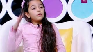 """رؤى حمو - مشاركتها  في مسابقة """"بطل تحدي القراءة العربي 2016"""""""