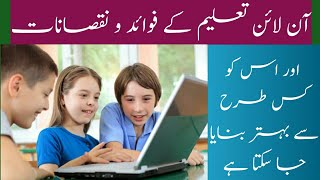 The Pros and Cons of Online Classes || How to improve Online Classes by Subhan Attari