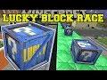 Minecraft: FORTNITE LUCKY BLOCK RACE - Lucky Block Mod - Modded Mini-Game
