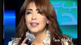 Amel Bouchoucha - Alger Alger