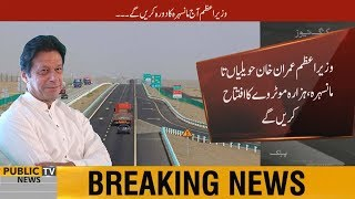 PM Imran Khan to inaugurate Havelian-Mansehra section of Hazara Motorway today