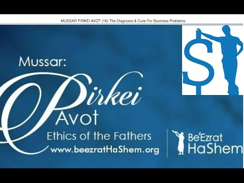 MUSSAR Pirkei Avot (16) Diagnosis & Cure For Business Problems