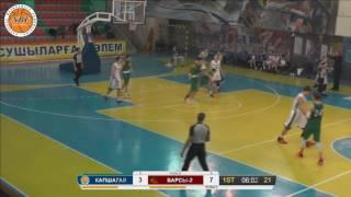 Высшая лига: Капшагай - Барсы Атырау 2 (22.11.2016)