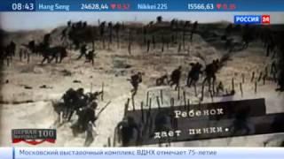 Факты. Заложники войны первая мировая война