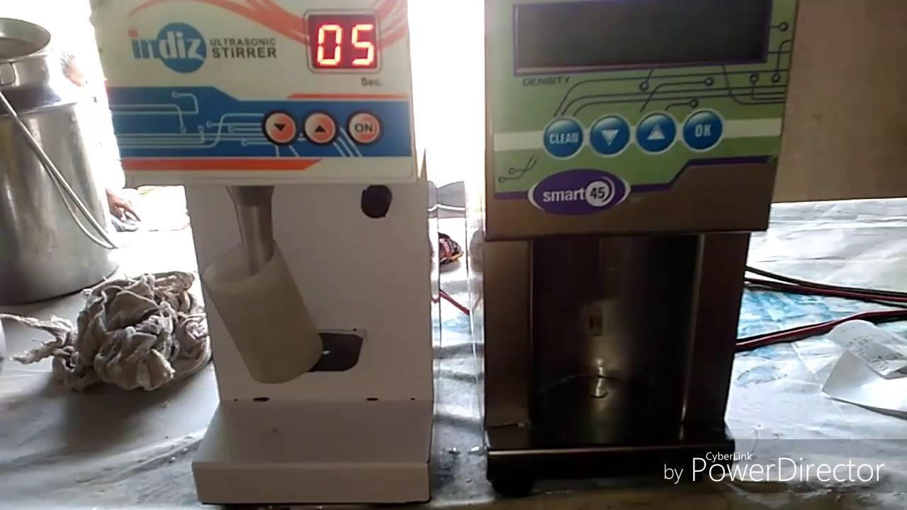 MILK Fat Testing machine in Hindi,milk fat testing procedure,milk fat  testing methods
