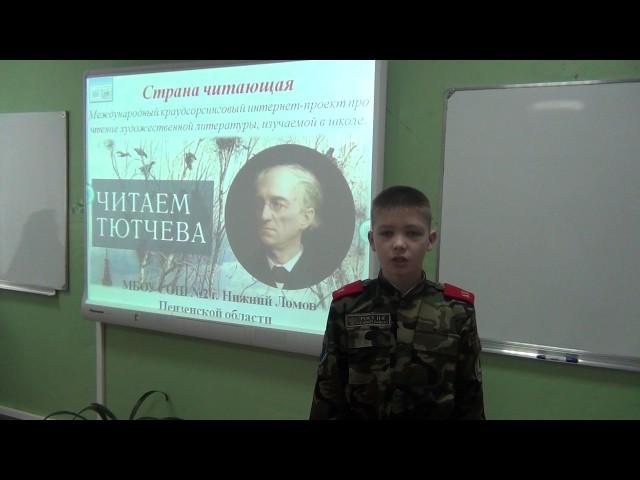 Изображение предпросмотра прочтения – ВладиславПахтанов читает произведение «Как неразгаданная тайна» Ф.И.Тютчева