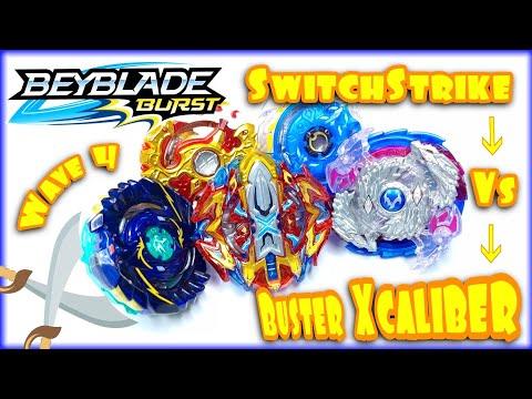 Beyblade Burst Battle! Buster Xcaliber vs All Wave 4 Hasbro SwitchStrike Beyblade Toys
