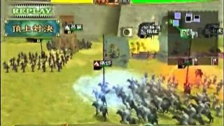 三国志大戦3 頂上対決 2011/7/23 金来軍 VS R-オメガ軍