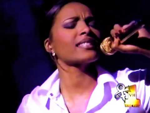Nona Gaye - Inner City Blues