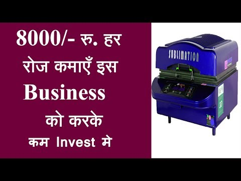 रोज 8000 रु. कमाएँ Low In Investing Android Mobile Cover Pri