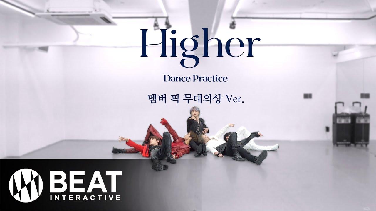 에이스(A.C.E) 'Higher' Dance practice (멤버 픽 무대 의상 ver.)