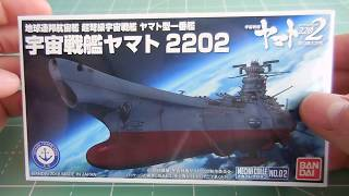 Bandai Yamato 2202 Yamato Mecha Collection build
