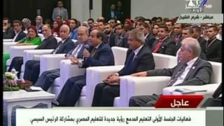 الرئيس عبد الفتاح السيسي عن تطوير التعليم : التعليم هو الأساس