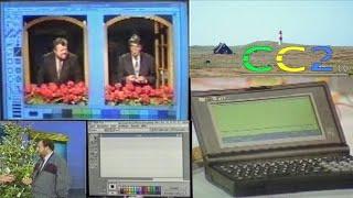 CC2tv SSS_07 Ein Rückblick auf alte Sendungen und Entwicklungen in der IT. Eine SommerSonderSendung