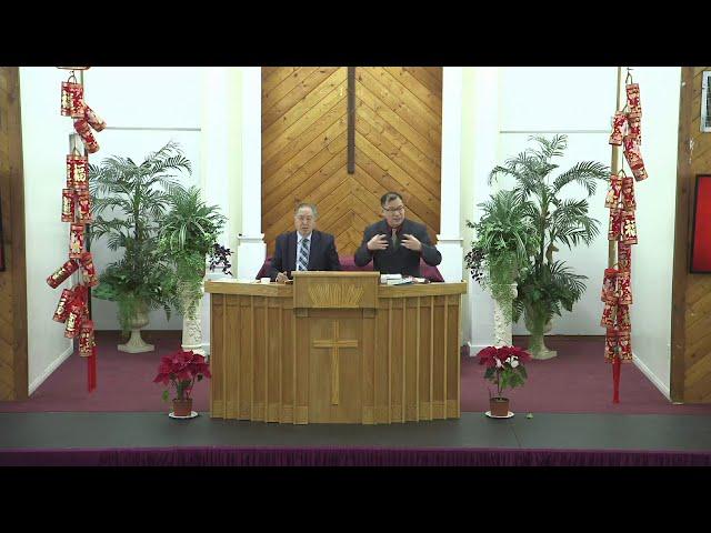 2020.01.26 - Chinese New Year Sermon