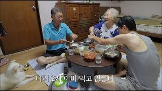 말복 두마리 삼계탕 Two chicken soup in end summer