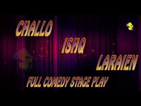 Challo Ishq Laraie Part 1 0f 2 || shoki khan || Nasir Chinyoti || New Punjabi Stage Show 2018