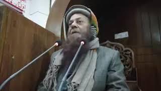 علماء حق و علماء  سوہ شیخ طالب الرحمن شاہ