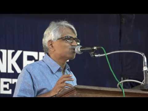 ബോധത്തിന്റെ ജീവശാസ്ത്രവിശദീകരണം . Consciousness - A Biological Explanation - Dr C Viswanathan
