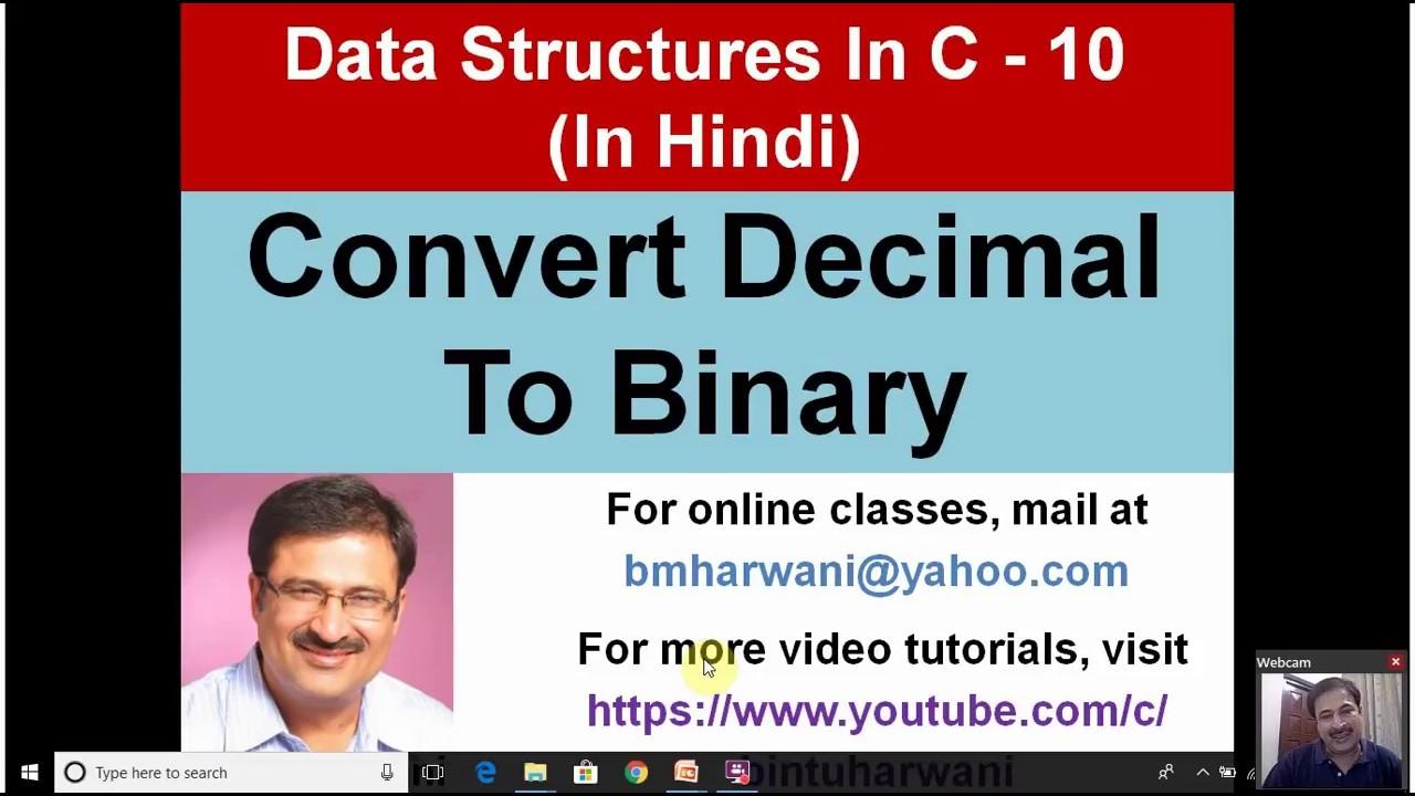 Program to Convert Decimal to Binary in C (Hindi)