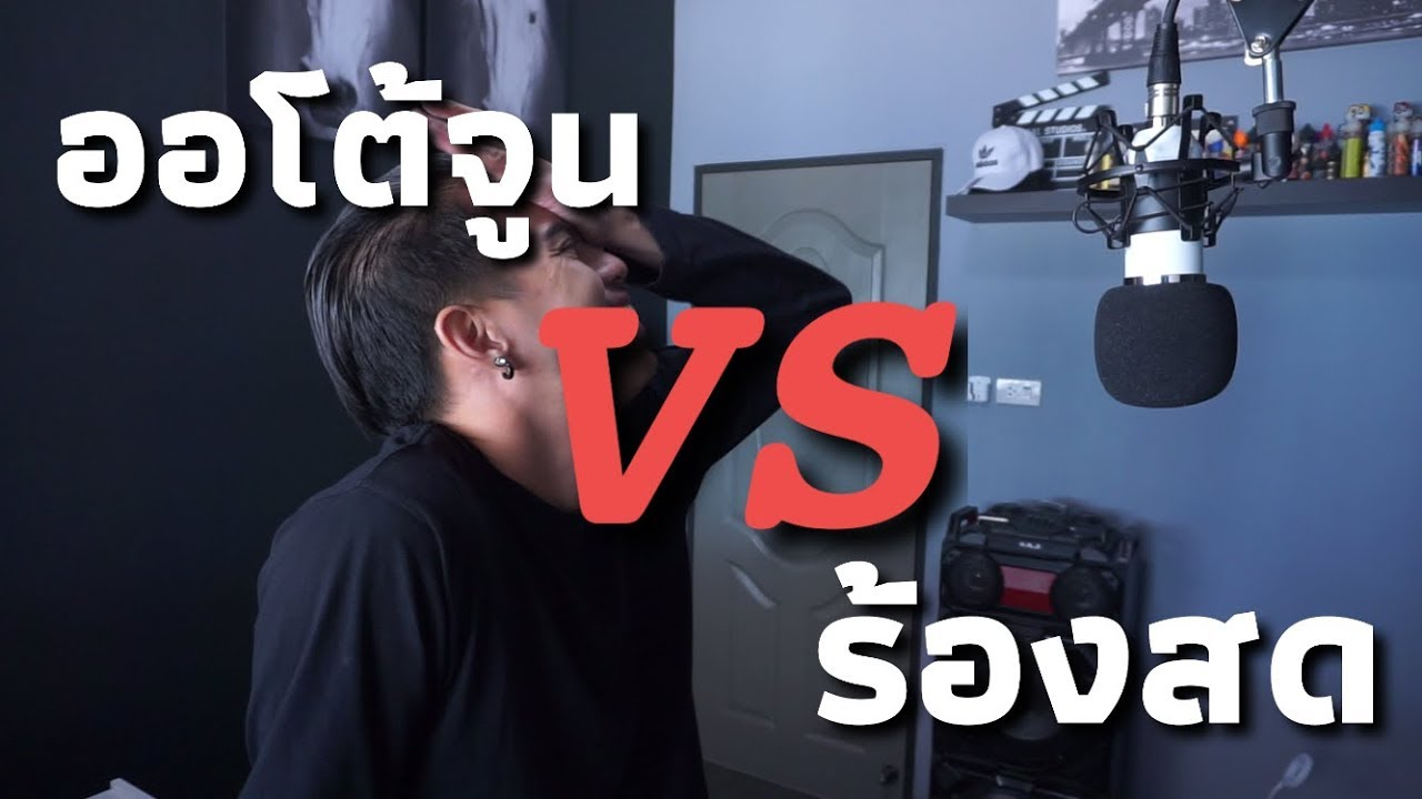 Σούκουμπον σεξ βίντεο