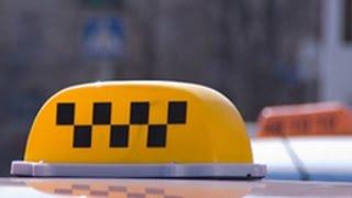Вологодские таксисты и диспетчерские службы могут создать свой профсоюз(, 2014-12-22T15:21:20.000Z)