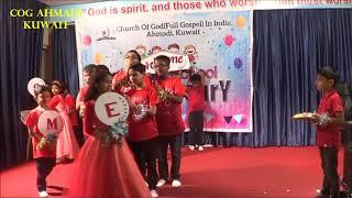 Church of God Ahmadi Kuwait Sunday School Anniversary  2019  Welcome Dance Class II Students