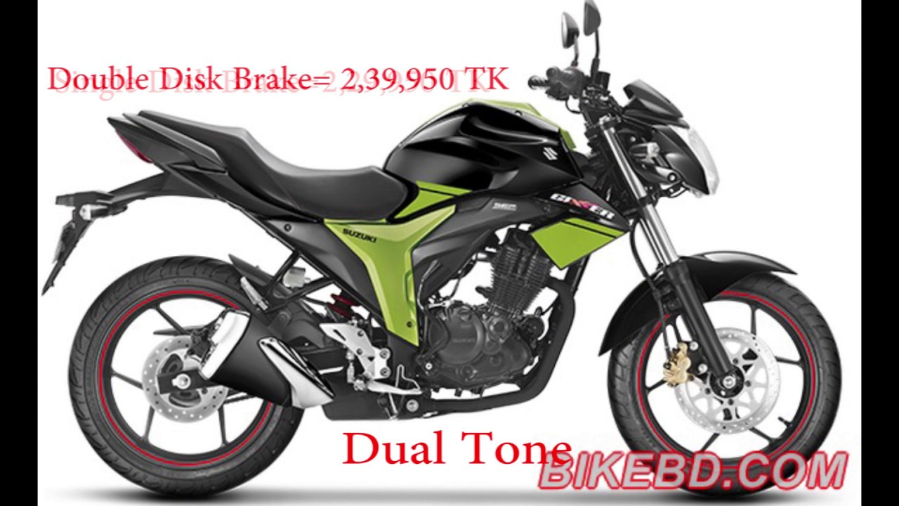 Latest Suzuki Motorcycle Price In Bangladesh 2017|Suzuki Gixxer|Gixxer  SF|Hayate|Price List|Showroom