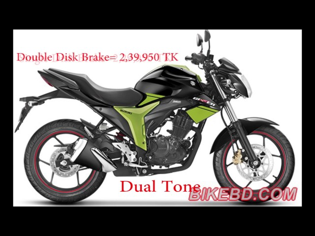 Breaking News New Suzuki Motorcycle Price In Bangladesh 2017