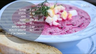 Латвійський суп - рецепти Сенічкіна