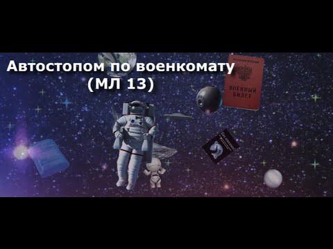 Российская поп-музыка: музыкальные клипы и концертное