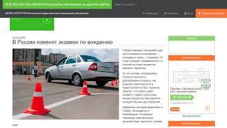 видео ГАИ России внесла изменения в экзаменах для будущих водителей