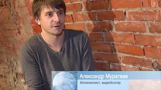 Сюжет на Первом канале про видеоблогеров (Александр Муратаев, LizzzTV, Катя Клэп)