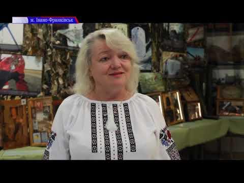 ТРК РАІ: В Івано-Франківську триває виставка