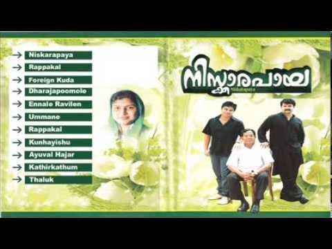 Mappilapattukal   Niskarapaya   Malayalam Mappila Songs   Audio Jukebox