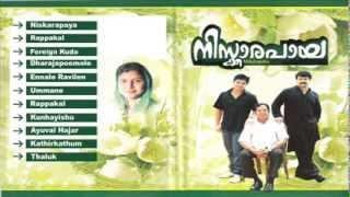 Mappilapattukal | Niskarapaya | Malayalam Mappila Songs | Audio Jukebox