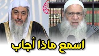 اسمع رد الشيخ مصطفى العدوي عندما سئل عن الشيخ رسلان