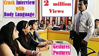 How to Crack INTERVIEW with BODY LANGUAGE * GESTURES & POSTURES * Interview tips