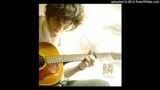 Motohiro Hata (秦基博) - Uroko (鱗) Backing Track