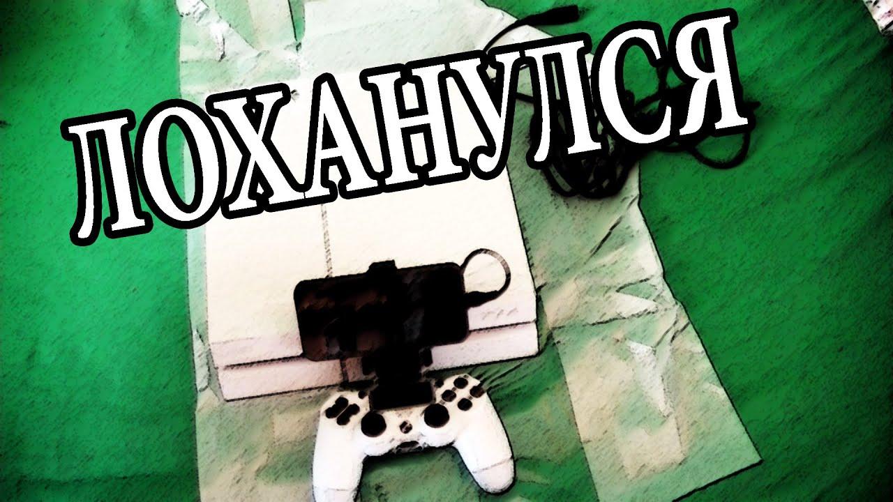 Playstation 3 Краснодар Прошивка - YouTube