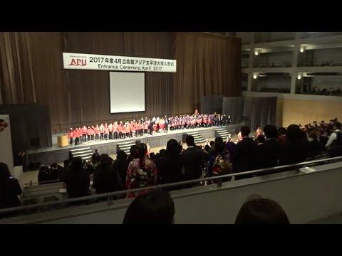 APU Entrance Ceremony Spring 2017 Dance Performances