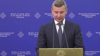 ЭТО УТОПИЯ! Срочное заявление МИД Беларуси о санкциях ЕС