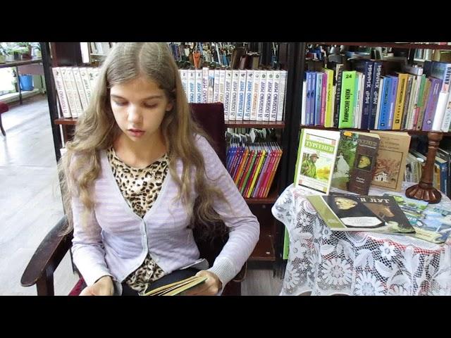 Изображение предпросмотра прочтения – АнастасияПичугина читает произведение «Последнее свидание» И.С.Тургенева