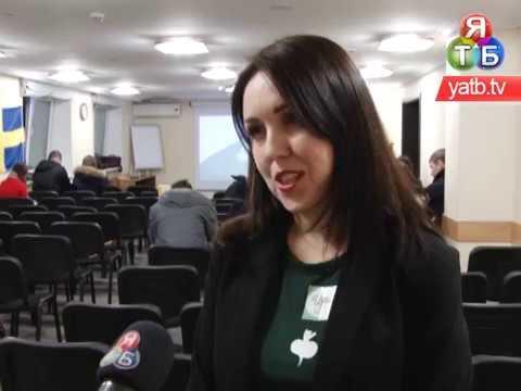 yatbTV: У Херсоні відкрили престижну шведсько-українську IT-школу - Beetroot Academy