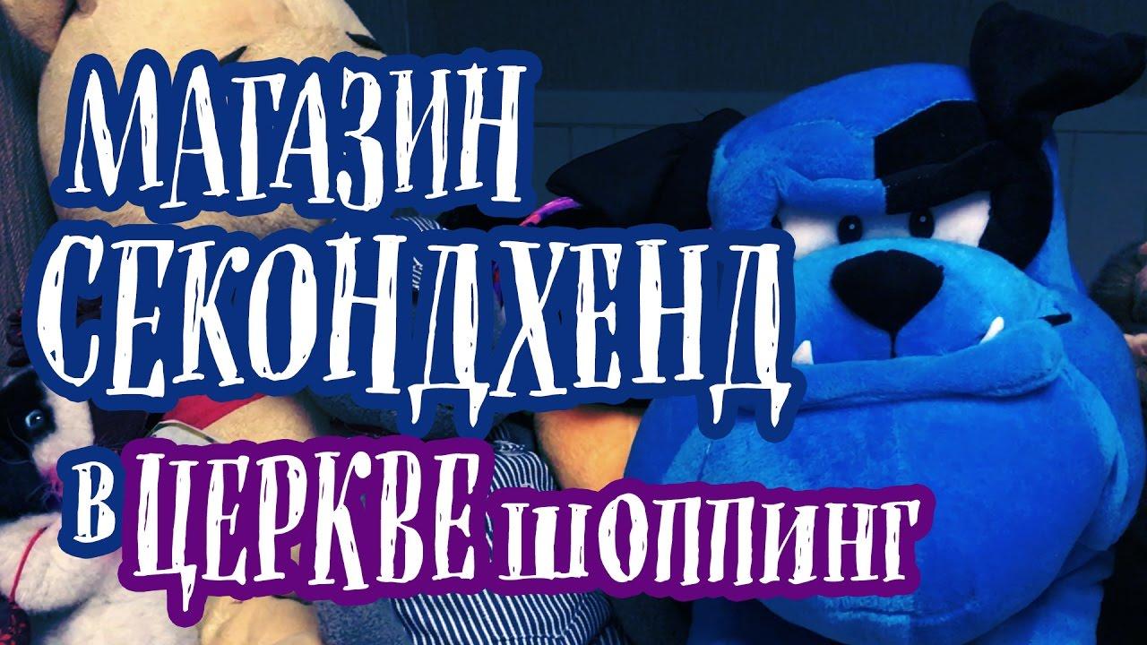 Игрушки оптом Воронеж | база игрушек оптом | игрушки оптом рф .