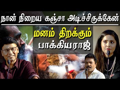 Actor and director bhagyaraj confessed that he had been smoking weed for many years before becoming a director and he also mentioned that weed has given him creative ideas. He suggested that we should try everything and should not get addicted to anything.