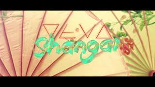 Смотреть клип Le Deva - Shangai