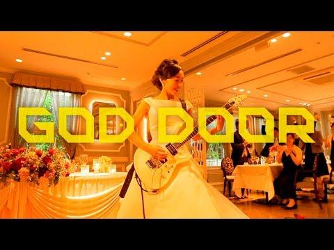 【GOD gourmet DOOR】ギタリスト/Yuki