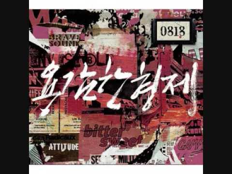 Brave Brothers - Bittersweet (feat. M, 현아, 마부스, 레드락, 베이직)
