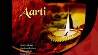 Shiv Aarti - Sheesh Gang Ardhang Parvati